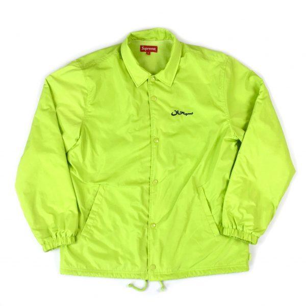 Supreme Arabic Coaches Jacket