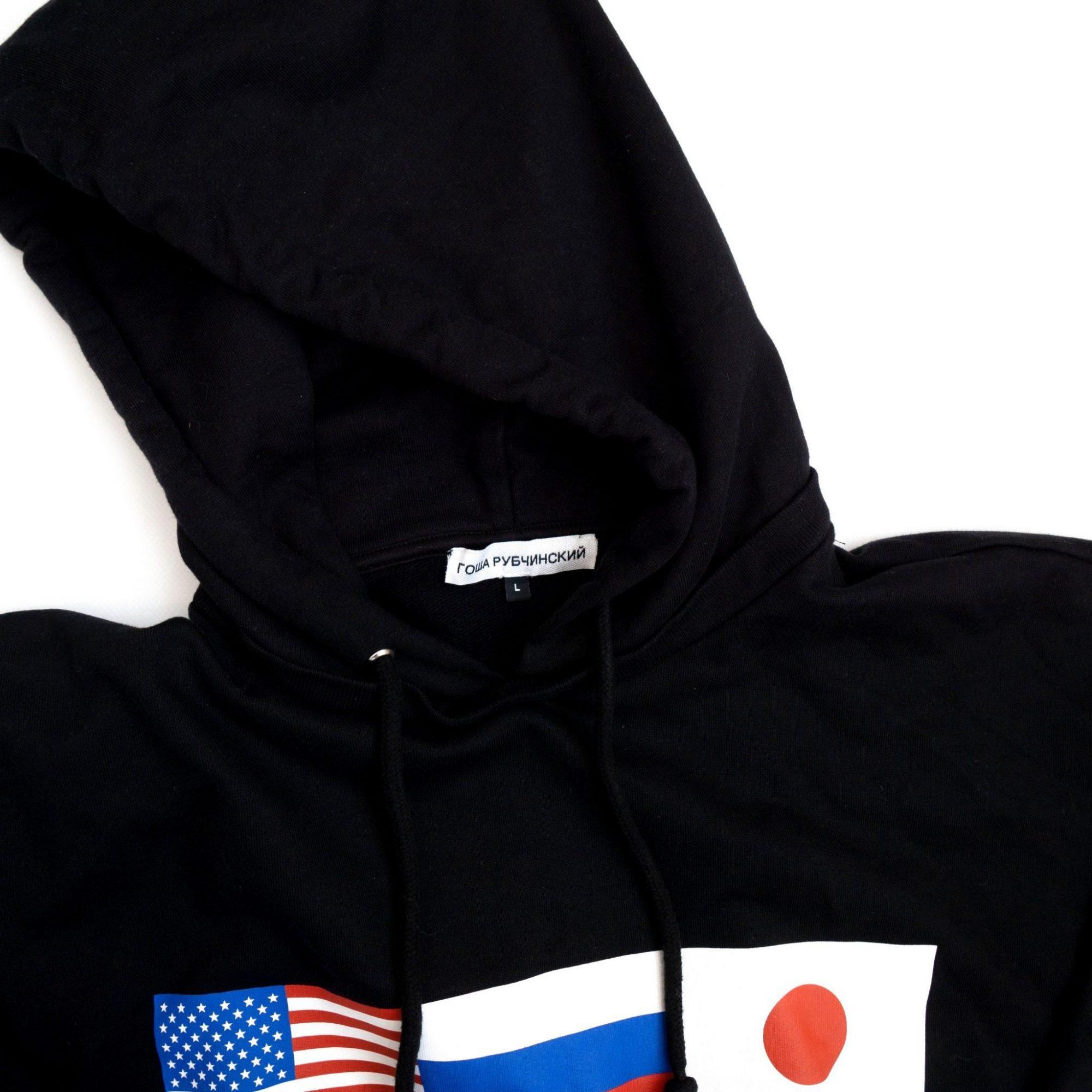 "gebraucht kaufen Gosha Rubchinskiy ""double sleeve flag print"" Hoodie"